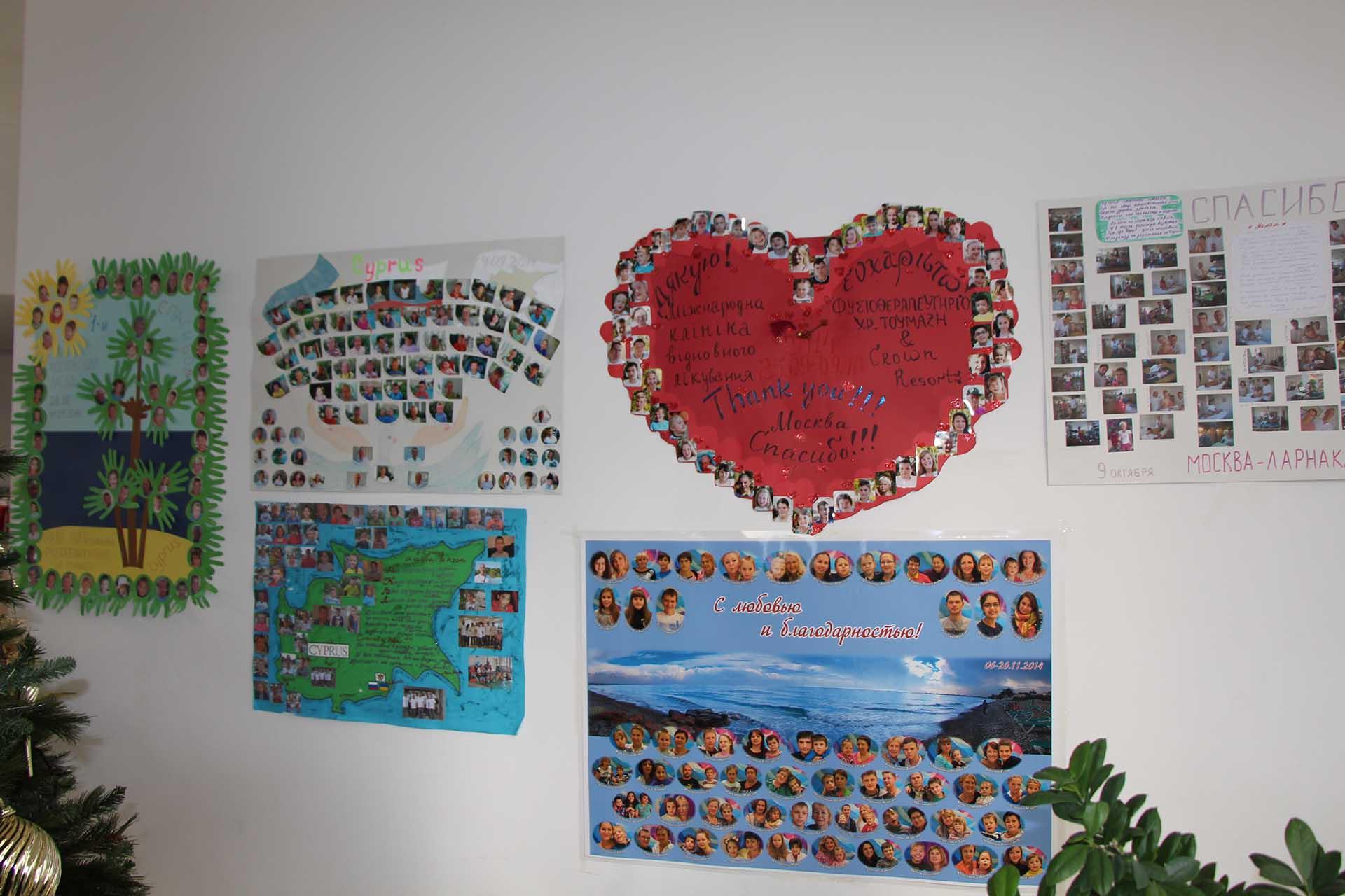 Toumazi Physio Gallery - Wall posters