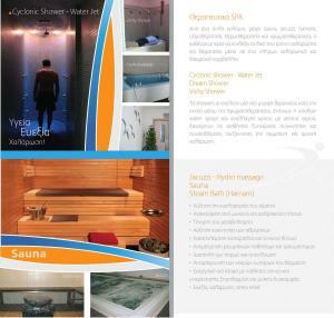 Toumazi Physio Flyers - Sauna
