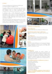 Toumazi Physio Flyers - Physiotherapy services